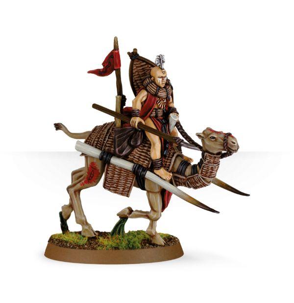 Mahud Raider